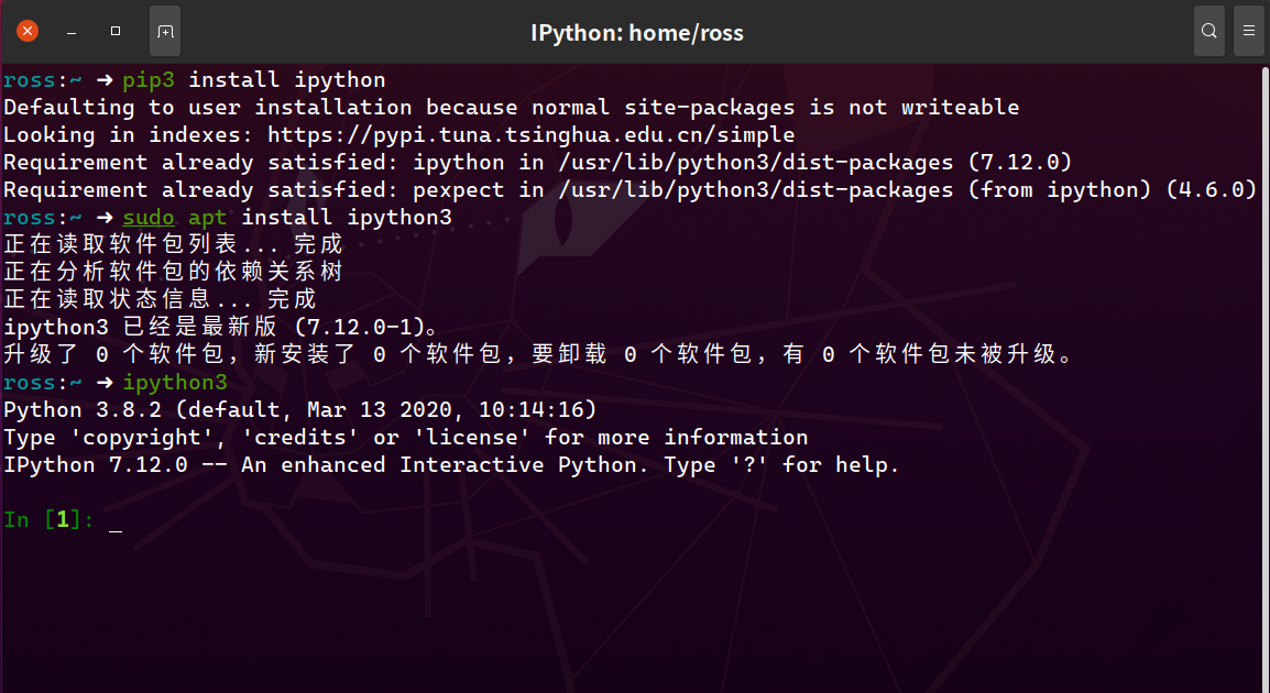 IPython3 in my desktop
